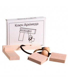 "Mini Puzzle ""KEY ARCHIMEDE"""