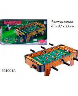 """Настільний футбол """"ZC 1001"""""""