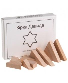 "Мини-головоломка ""Звезда Давида"""