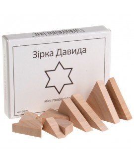 "Mini Puzzle ""Star of David"""