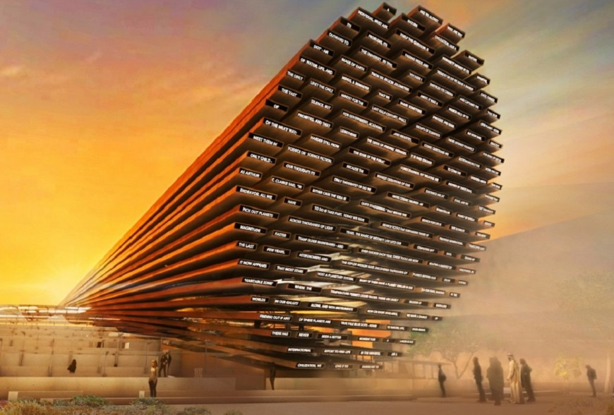 "UK's ""Poem Pavilion"" for Dubai Expo 2020"